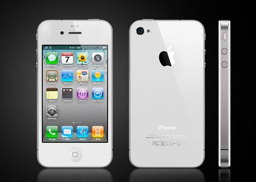 IPHONE 4S BRASIL FOTOS