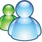 MSN 2011 DOWNLOAD – VEJA ONDE FAZER DOWNLOAD DO NOVO MSN 2011